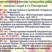 a6kDS_AzovQ.jpg