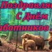 Скриншот 20-09-2020 092751.jpg