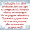 photo_1547712360.jpg